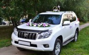 Toyota Land Cruiser Prado 150/2